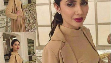 Mahira Khan Dubai