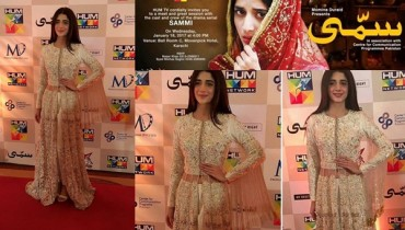 See Mawra Hocane at Press Conference of Sammi