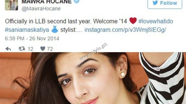See Mawra Hocane to Complete her LLB in 3 months