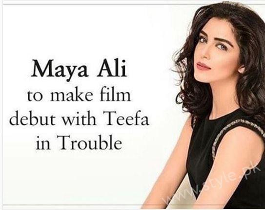 Maya Ali in Teefa in Trouble