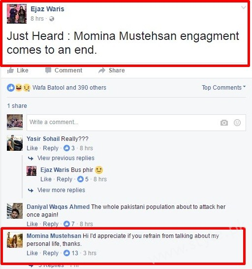 Momina Mustehsan Engagement Comes to an End (2)