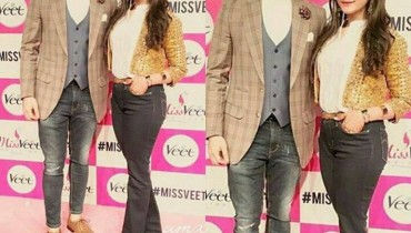 See Newly Engaged Couple Aiman Khan and Muneeb Butt at Miss Veet Pakistan