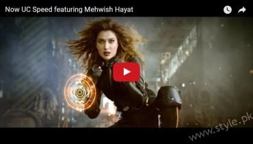 UC Browser Mehwish Hayat