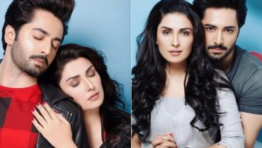See SAyeza Khan and Danish Taimoor's Photoshoot for Valentine's Day 2017