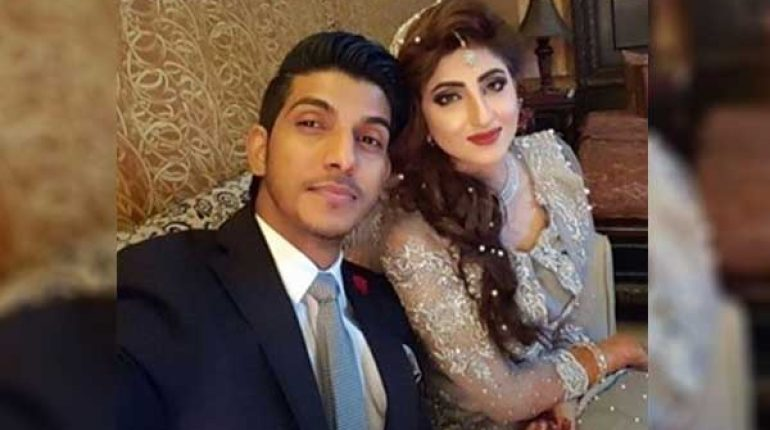 Mohsin Abbas Haider Divorce