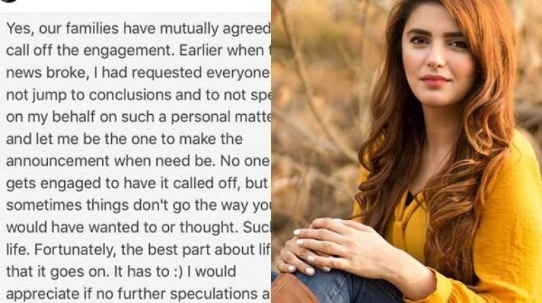 See Momina Mustehsan officially announced about her breakup