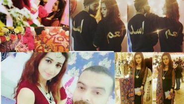 See Recent Clicks of Anum Fayyaz with her Husband Asad Anwar