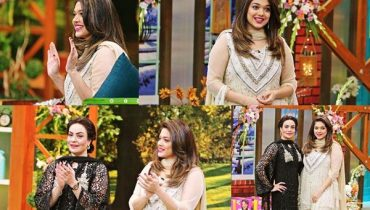 See Sanam Jung is back in Jago Pakistan Jago