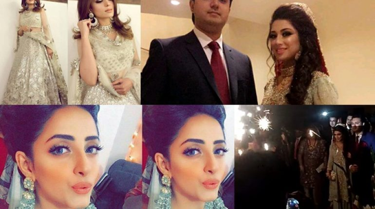 See Sidra Batool Reception Pictures