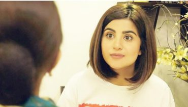 See Sohai Ali Abro's New Look