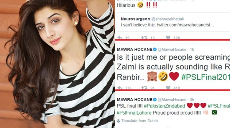 See Mawra Hocane PSL Tweet shows her love for Ranbir Kapoor