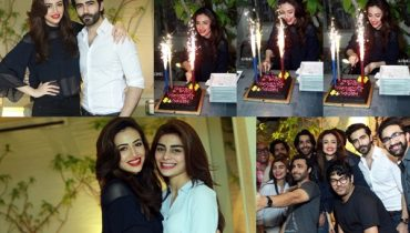 See Sana Javed Birthday Celebration Pictures