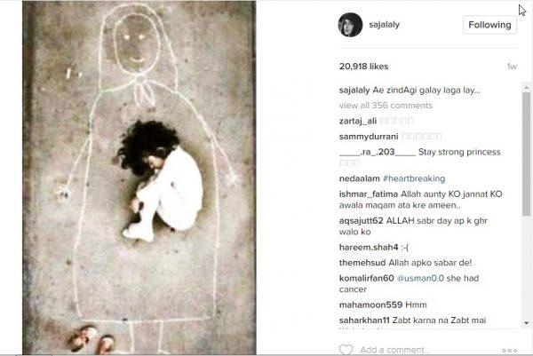 See Sajal Ali's Instagram Posts after her Mother's death Breaks Heart