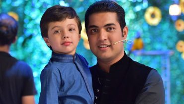 Interview of Iqrar-ul-Hassan Son