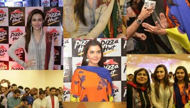 Mehrunisa V Lub U Team In Faisalabad Pizza Hut