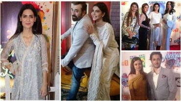 See Celebrities at Press Conference of Mehrunisa V Lub U