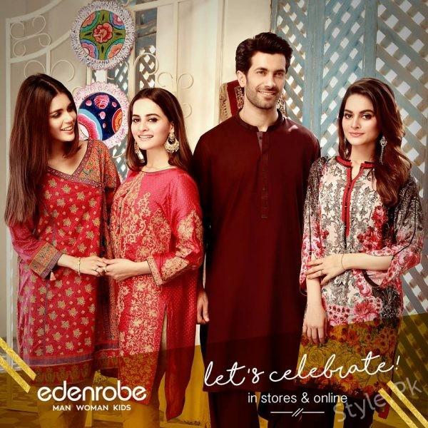 See Eden Robe Eid Collection 2017