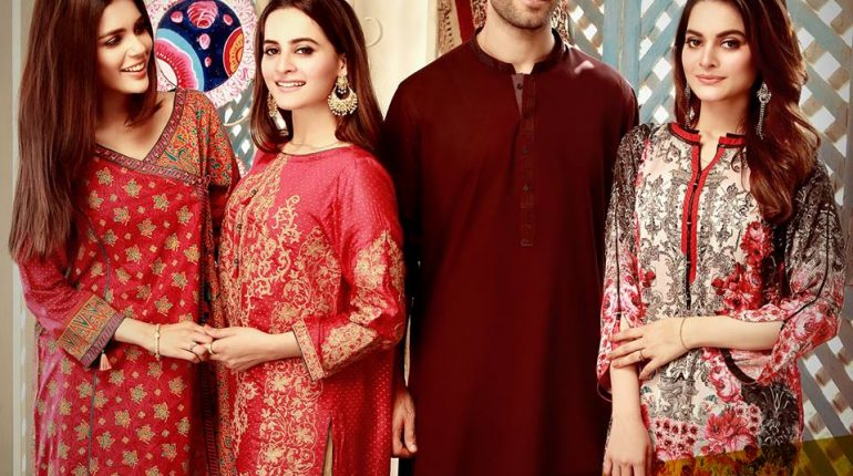 1eeb875a0 Eden Robe Eid Collection 2017  Eden Robe Lawn Collection