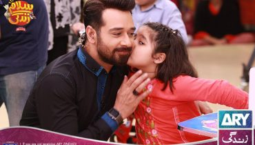 Faysal-Qureshi-with-his-Wife-Daughter-in-Salam-Zindagi