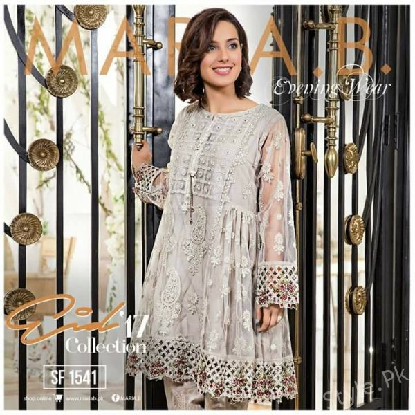 Maria B Eid Collection 2017 Maria B Eid Dresses