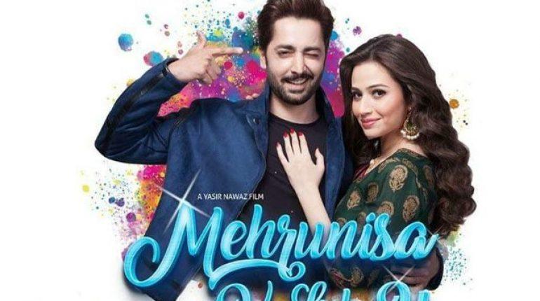 Mehrunisa V Lub U Second Song Badla Fails To Strike A Chord!