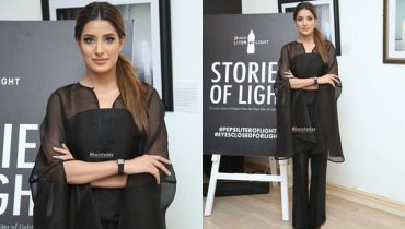See Mehwish Hayat looks Classy in Black Dress at Pepsi Event