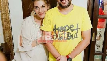 See Sana Bucha Replied to Criticism on picture with Shahid Afridi saying Gandi Zehniat
