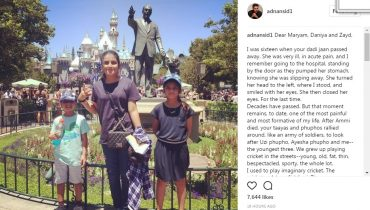 See Adnan Siddiqui wrote a beautiful Post for his Kids