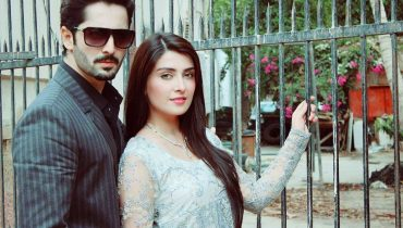 Ayeza Khan To Make Film Debut Opposite Danish Taimoor