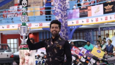 See Fahad Mustafa is the Highest Paid Game Show HostFahad Mustafa is the Highest Paid Game Show Host