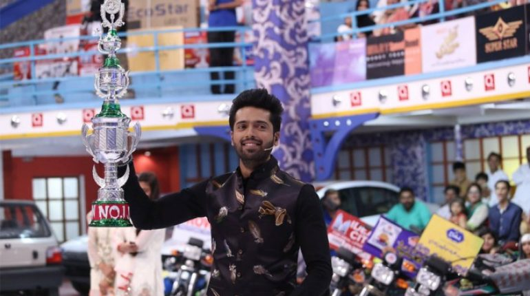 Fahad Mustafa is the Highest Paid Game Show Host