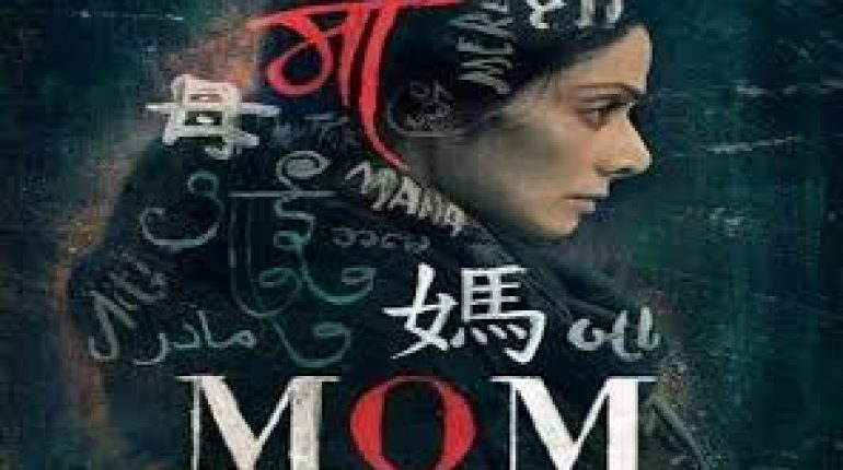 Second Trailer of MOM is Out