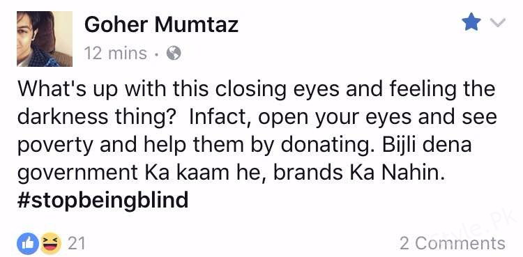 Gohar Mumtaz Strikes On Pepsi Campaign!