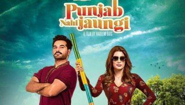 see First Song Of Punjab Nahi Jaungi Is Out!