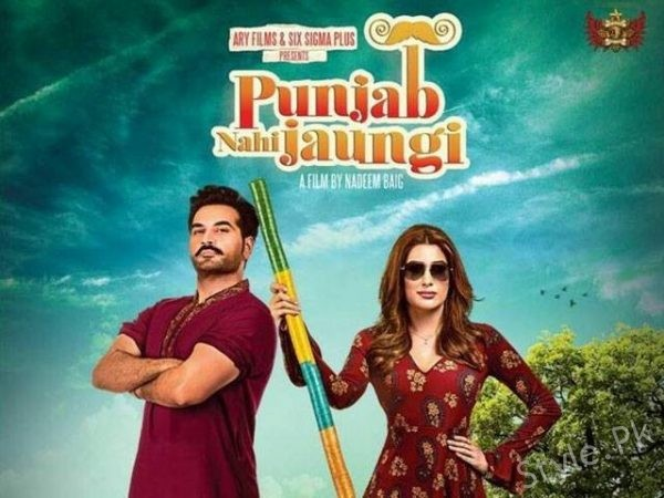 see First Song Of Punjab Nahi Jaungi Is Out!