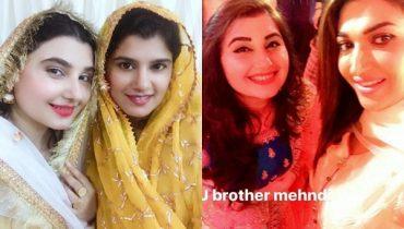See Celebrities at Javeria Saud's brother MehndiCelebrities at Javeria Saud's brother Mehndi