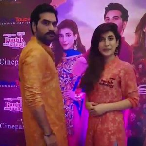 see Hamayun And Urwa On The Promotional Event Of Punjab Nahi Jaungi In Faisalabad!