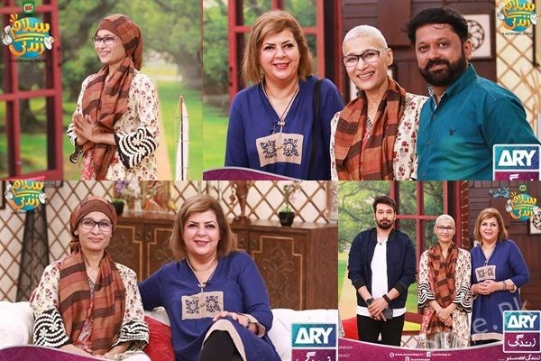See Naila Jaffri after her cancer treatment in Salam Zindagi on ARY Zindagi