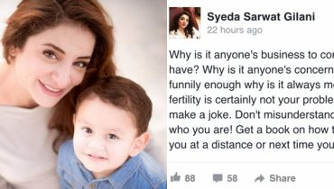 See Sarwat Gilani's Answer to Unwanted Questions on her Fertility