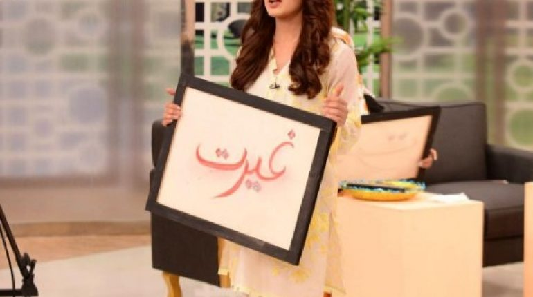See Iqra Aziz Rocking Curly Hair in Good Morning Pakistan