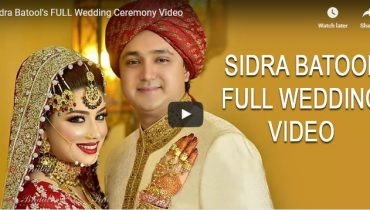 See Sidra Batool Wedding Video is all here