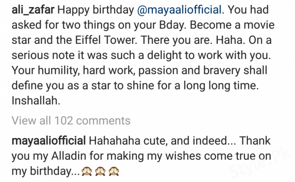 Maya Ali Got Wished By Fellow Stars