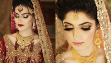 See Bridal Makeup Ideas 2017
