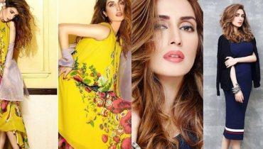 See Iman Ali Looks Stunning in her Latest Photoshoot