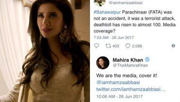 See Mahira Khan replied brilliantly to Hamza Ali Abbasi's Tweet