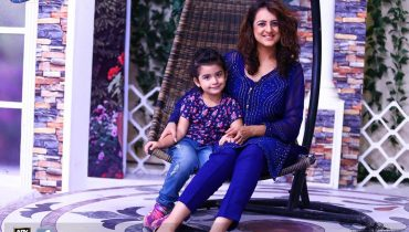 See Muzna Ibrahim with her daughter in The Morning Show