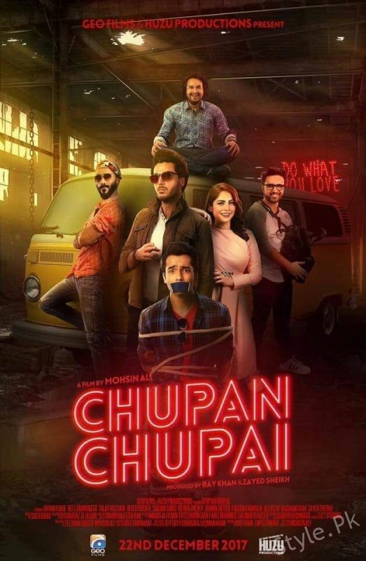 Release Date of Ahsan Khan and Neelum Munir's Chupan Chupai Announced