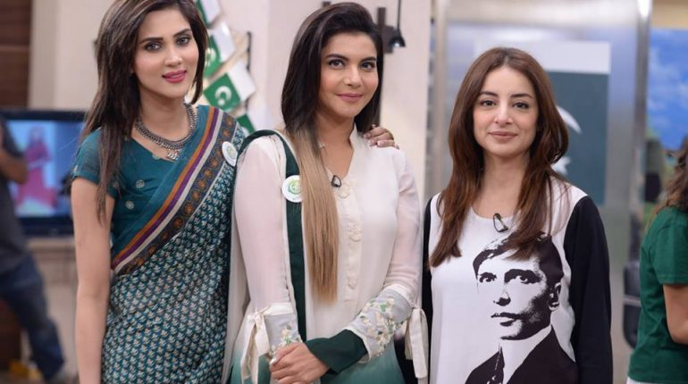 See 70th Independence Day Celebrations in Good Morning Pakistan