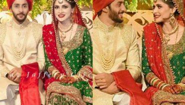 SeeArij Fatyma Got Married Arij Fatyma Wedding
