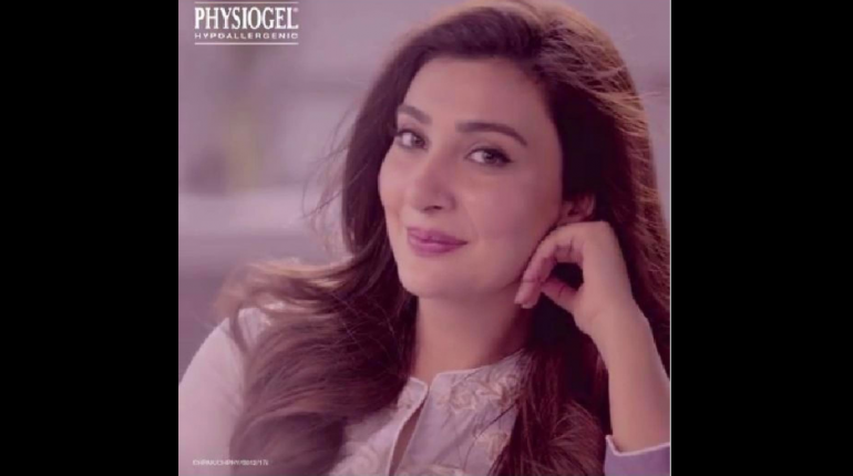 see The Beautiful Ayesha Launching the First Digital Campaign of Physiogel!